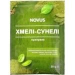 Novus Hmeli-Suneli Spice 20g