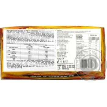Начос и сырный соус EL Sabor набор 175г - купить, цены на Novus - фото 2