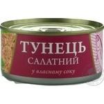 Консерва FishLine Тунець салатний у власному соку 185г