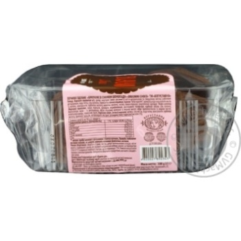 Boguslavna Brownini Cookies with Chocolate Flavor 300g - buy, prices for Auchan - photo 3