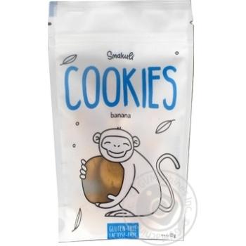 Печенье Smakuli Банановое без глютена и без лактозы 120г