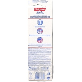 Colgate Zigzag Charcoal Medium Toothbrush 2+1pcs - buy, prices for Auchan - photo 3