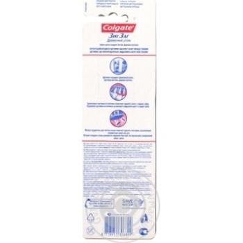 Зубна щітка Colgate Зиг Заг Деревне вугілля середньої жорсткості 2+1шт - купити, ціни на Ашан - фото 3