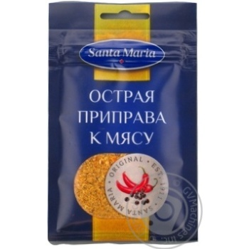 Spices Santa maria for meat 20g packaged Estonia