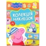 Peppa Pig book. Collection of stickers - buy, prices for Metro - image 1