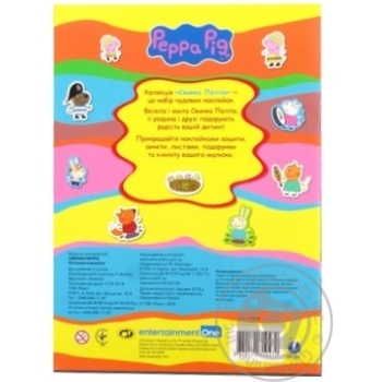 Peppa Pig book. Collection of stickers - buy, prices for Metro - image 2