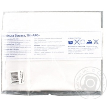 ARO pillowcase with 50х70sm white color - buy, prices for Metro - image 2