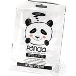 Маска тканинна відбілююча panda BeautyDerm 25мл