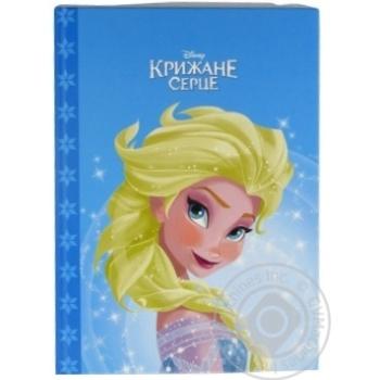 Книга Disney Магическая коллекция. Холодное сердце
