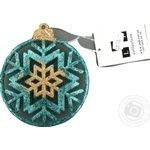 Christmas decoration Medallion turquoise-gold 12x10x2,5cm