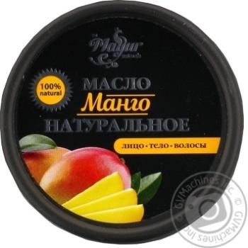 Масло манго Mayur 50мл - купить, цены на МегаМаркет - фото 1