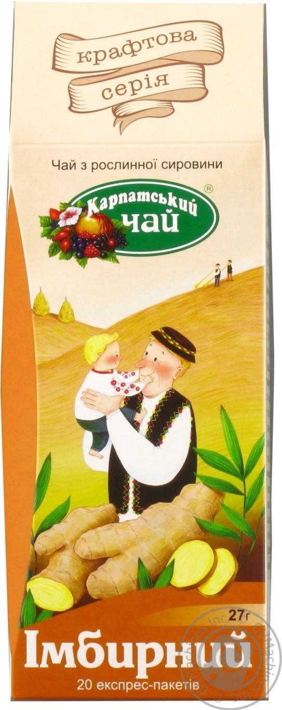 Карпатський Чай / Чай Карпатский Имбирь 20 пакетиков