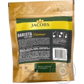 Кофе Jacobs растворимый Милликан эспрессо ек пак 50г - купить, цены на Таврия В - фото 2