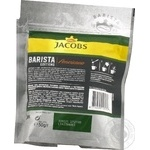 Jacobs Barista Editions Americano instant coffee 50g - buy, prices for MegaMarket - image 2