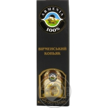 Great Valley Armenian 3 stars cognac 40% 0,5l - buy, prices for Novus - image 1