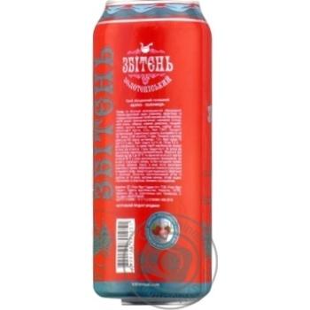 Напиток сброженный газированный Сбитень Золотоношский Яблоко-Клубника 5% 500мл - купить, цены на Novus - фото 2