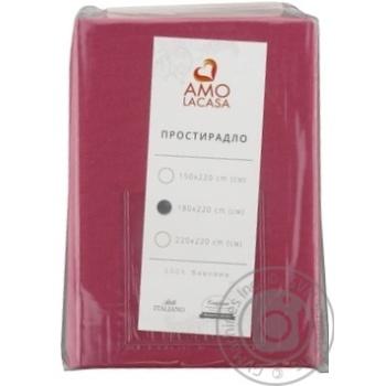 Простыня Amo Lacasa лиловая 180х220см - купить, цены на Novus - фото 1