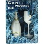 Вино игристое Canti Prosecco Ice белое 11% 0,75л + 1 бокал в коробке