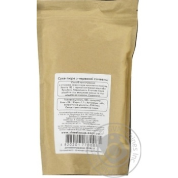 Stree Soup Dry Instant Lentils Puree 250g - buy, prices for Tavria V - image 2