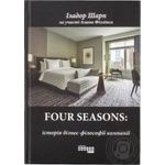 Four Seasons: History of company business philosophy Book