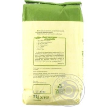 Avhust peeled rye flour 1000g - buy, prices for MegaMarket - image 2