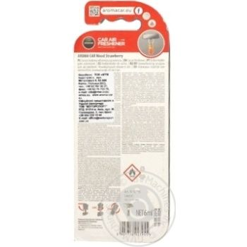 Ароматизатор воздуха Aroma wood клубника для авто - купить, цены на Таврия В - фото 2