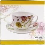 Lefard Sunflowers Tea set 2pcs.
