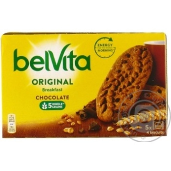 Печенье Belvita с шоколадом 225г - купить, цены на Novus - фото 1