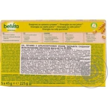 Печенье Belvita с мультизлакамы 225г - купить, цены на Восторг - фото 2