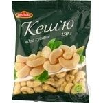 Nuts cashew Aromix dried 150g sachet