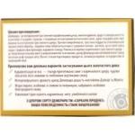 Сахар Саркара коричневый рафинированный тростниковый стик 100х5г - купить, цены на Novus - фото 2