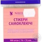 Navigator Self-Adhesive Stickers 76x76mm 100pcs