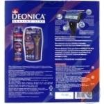 Набір подарунковий Deonica For Men 2 - купити, ціни на МегаМаркет - фото 2