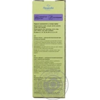 Колосок для грызунов Природа Бисквит 140г - купить, цены на Ашан - фото 2