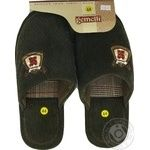 Обувь домашняя мужская Gemelli Мейсон р.41-45
