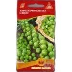Seed cabbage Golden garden 1g Ukraine