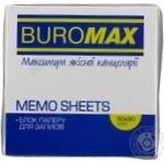 Блок бумаги для заметок Buromax белый 90х90х50мм