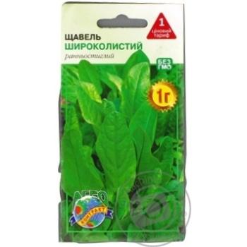 Семена Агроконтракт Щавель Широколистный 1г - купить, цены на МегаМаркет - фото 1