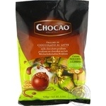 Vergani Chocаo with Hazelnut and Cereals Milk Chocolate Pralines CAndies 125g