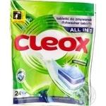 Таблетки для посудомийної машини Cleox 24шт