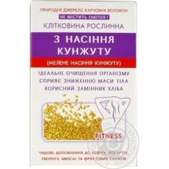 Golden Kings Of Ukraine Plant Fibre Of Sesame Seeds - buy, prices for MegaMarket - image 1
