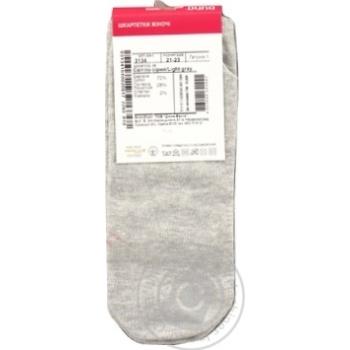 Sock Duna for women - buy, prices for Furshet - image 3