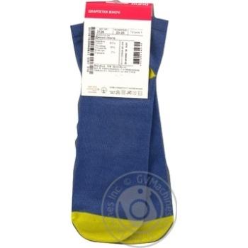Duna Women's Socks s.18-20 jeans - buy, prices for CityMarket - photo 2