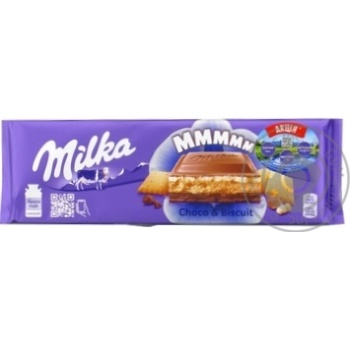 Шоколад молочний Milka з печивом і шоколадною та вершковою начинками 300г - купити, ціни на Метро - фото 3