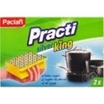 Sponge Paclan for washing 2pcs