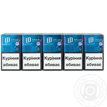 Сигарети LD Impulse compact Purple - купить, цены на Фуршет - фото 1