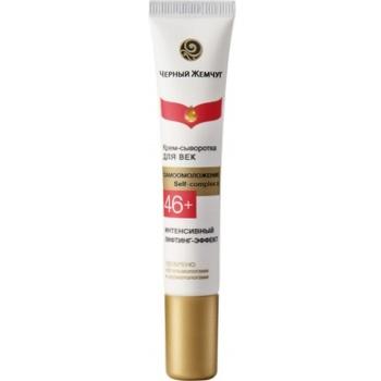 Black pearl Program Eye Cream-serum 46+ 17ml - buy, prices for Auchan - photo 3
