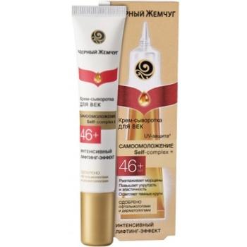 Black pearl Program Eye Cream-serum 46+ 17ml - buy, prices for Auchan - photo 1
