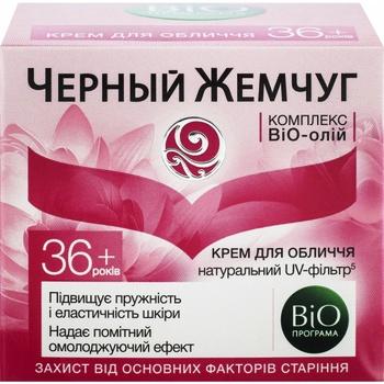 Black pearl BiO-program 36+ Face Сream 50ml