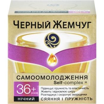 Крем для лица Черный Жемчуг Самоомоложение 36+ ночной 45мл - купить, цены на Novus - фото 1